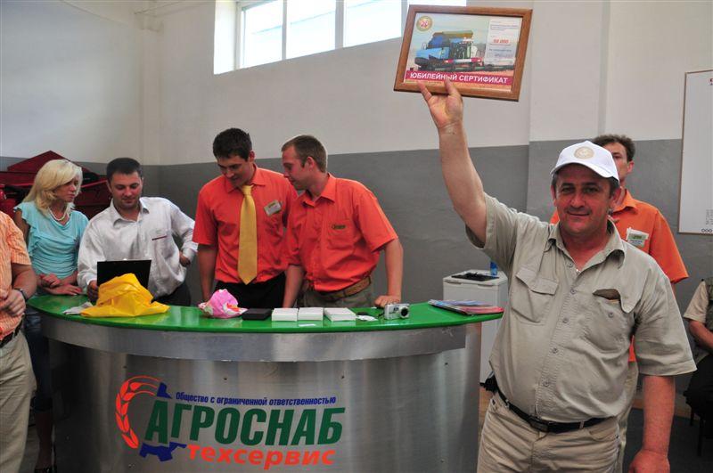 50-летие системы «Сельхозтехника»-«Агроснабтехсервис»