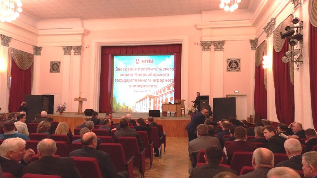 Заседание попечительского совета НГАУ