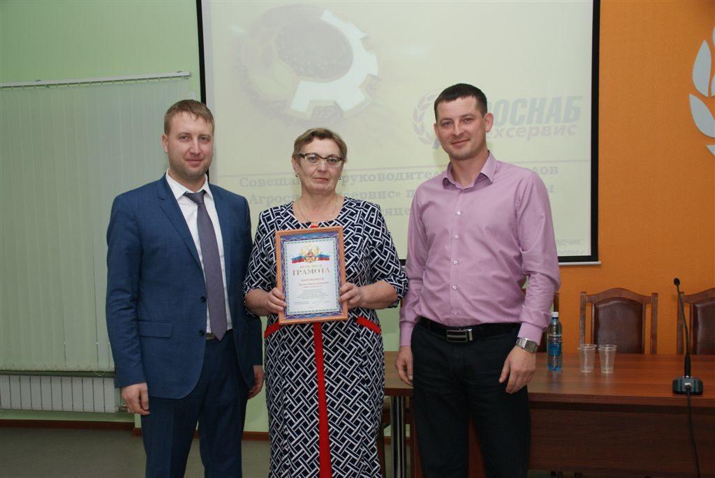 """Подведение итогов 2015 года в ГК """"Агроснабтехсервис"""""""