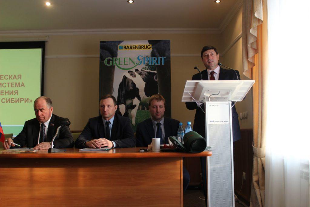 ГК «Агроснабтехсервис» провела мастер-класс для животноводов