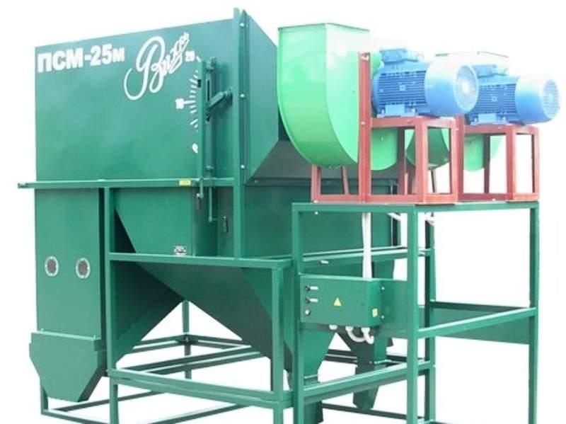 Пневмосортировальная машина – оперативная зернообработка