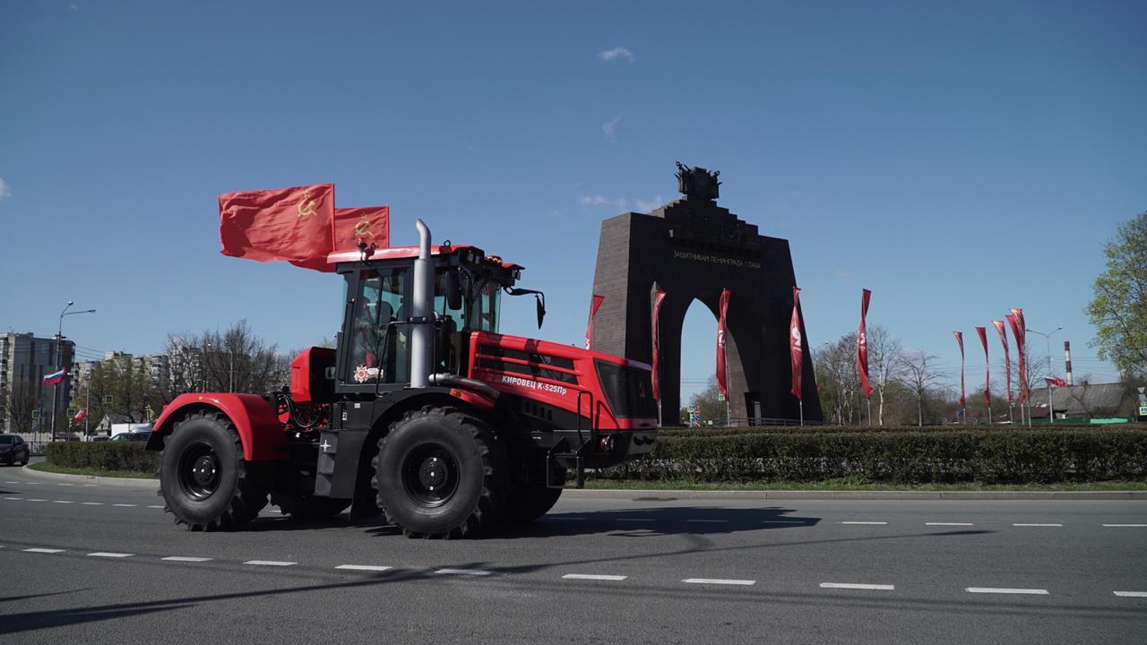Парад КИРОВЦЕВ в честь Дня Победы